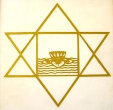 symbole de Sri Aurobindo